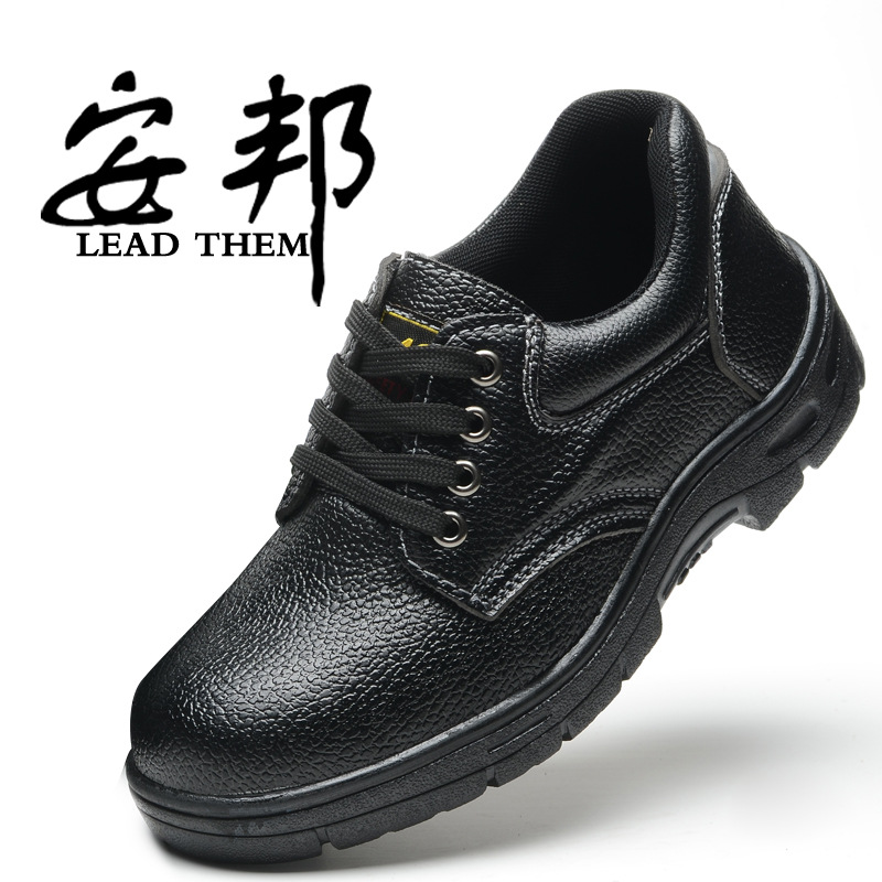 Spring And Autumn Summer Safety Shoes Safe Protective Shoes Anti-smashing And Anti-penetration Wearable Slip-Resistant