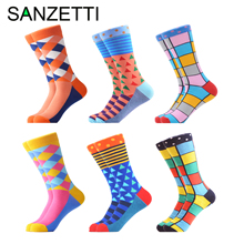 SANZETTI 6 Pairs/Lot Mens Casual Combed Cotton Socks Colorful Funny Pattern Dress Comfortable Birthday Wedding Party Gift