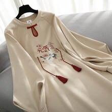 Традиционное платье в китайском стиле осенняя и зимняя одежда