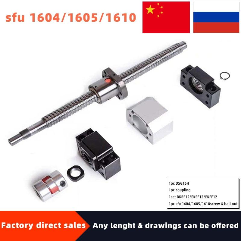 16MM Ball screw SFU1604/ 1605/1610End Machined+RM1604/1605/1610 single Ball Nut+ BK12BF12/fkff12/ekef12 End Support+ coupler