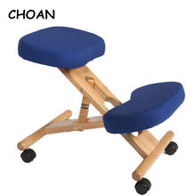 wooden baby folding children couch furniture study Correction desk PC game chairs kids chair with Universal wheel blue black(China)