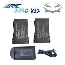 Batería de LiPo para dron compatible con JJRC X12 EX4 de 11.4V 2400 mAh, pieza de repuesto, accesorio para drones, polímero de litio, 5G, WiFi, FPV, RC, GPS