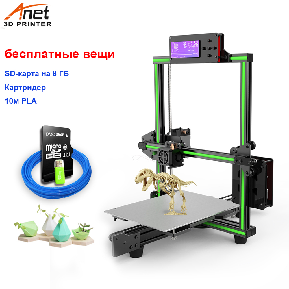 Anet E2 3D printer 220*220*270mm silent printing with high precision manual assembly making componen