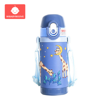 450ml Cartoon Baby Straw Cup Leakproof Learning Drinking Water Bottle Anti-falling Kids Sippy cup with Shoulder Strap