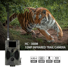 HC300M Hunting Trail Camera GSM 12MP 940NM 1080P Photo Traps Night Vision Wildlife  infrared  Hunting Cameras