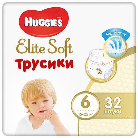 Подгузники-трусики Huggies Elite Soft 6 15-25кг 32шт