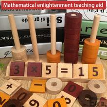 Wooden Mathematics Teaching Aids Calculation Frame Children Early Education Puzzle Educational Toys Montessori in math toy