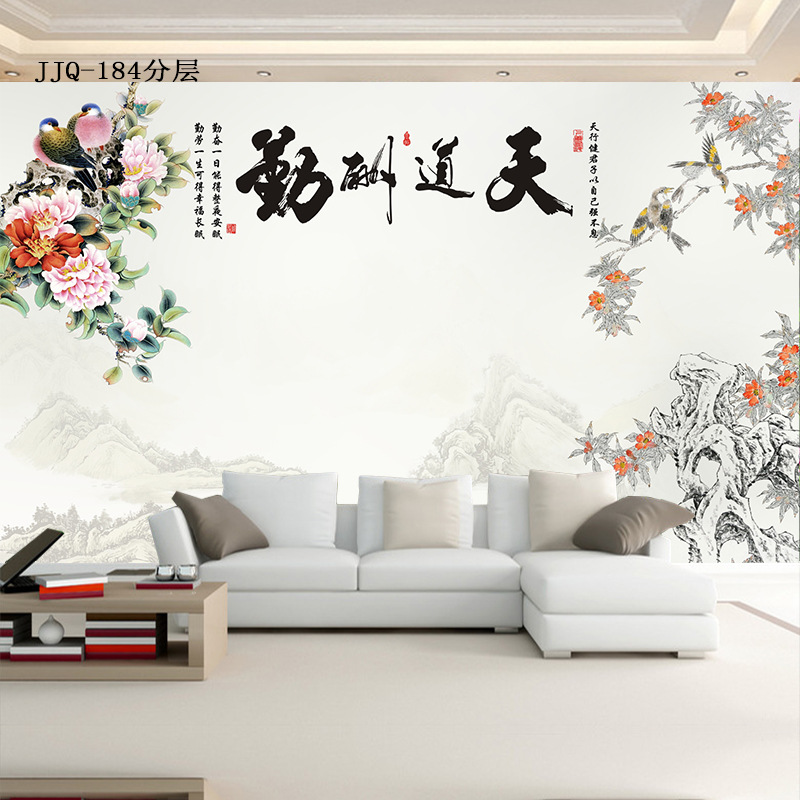 Simple Flowers And Birds TV Backdrop Tiandaochouqin Bedroom Sofa 8D Crystal Wall Covering Fabric