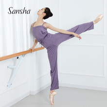 Sansha adulto meninas tanque collant poliéster ballet dança macacão feminino cinza roxo ballet pano dancewear kh2102p