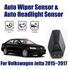 Автомобильные аксессуары для vw jetta 2015 2017 Умная Система