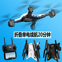 Ky601s Folding Quadcopter Long Life High Unmanned Aerial Vehicle Long Time Real Time Aerial Remote control Aircraft|  -