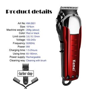 Image 2 - 100 240V Professional Hair Clipper For Barber Electric Hair Trimmer Powerful Hair Shaving Machine Beard Cutting Electric Razor