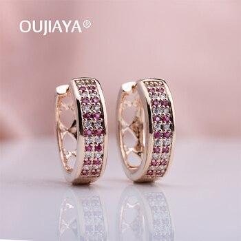 ¡Novedad! pendientes largos grandes redondos huecos OUJIAYA para mujer, moda de fiesta de boda fina 585, pendientes de circonita Natural de oro rosa rojo A194