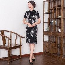 2019 מכירת שרוול, שיפוע דש, אמצע אורך, בכושר משופר Cheongsam שמלה, סיטונאי, Hongyun רקמה, מפעל ישיר מכירות