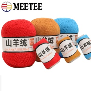 Image 2 - Meetee 500g(1roll=50g) Natural Cashmere Yarn Hand Knitting Line DIY Manual Hat Scarf Velvet Wool Thick Knit YarnCraft Material