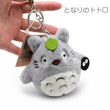 Mini 10cm Totoro peluche jouet kawaii Anime Totoro porte clés jouet peluche pendentif Totoro poupées enfants jouets cadeau danniversaire