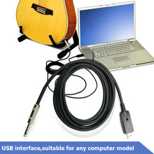300cm Guitar USB Conversion Cable Durable Black Guitarist Band Home Theater Rock Music Ukulele Cord
