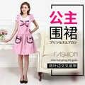 Фартук Корейская кухня Корейская Милая принцесса Мода маникюрный цветок магазин на заказ рабочая одежда дамы горничной