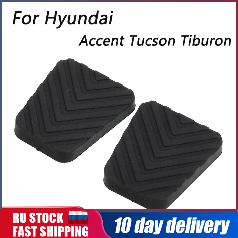 2 Pcs Car Brake Clutch Rubber Pedal Pad Protector Cover For Hyundai Accent 05-2013 Tucson Tiburon I30 2012-2013 Sanata Veloster(China)