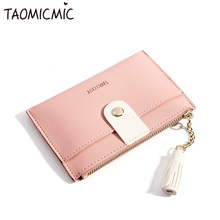 2019 Newest Women Short Small Coin Purse Fashion Wallet Ladies Leather Folding Card Soft New Girls Money Bag Square Coin Purse