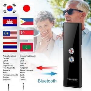SEC Translator Portable Audio Translator Intelligent Instant Real-time Smart Voice Language Offline Translator 72 Languages