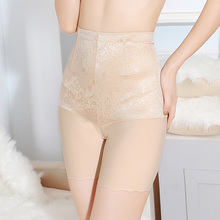 Slimming Panties Butt-Lifter Shaper Trainer Seamless-Control Tummy High-Waist