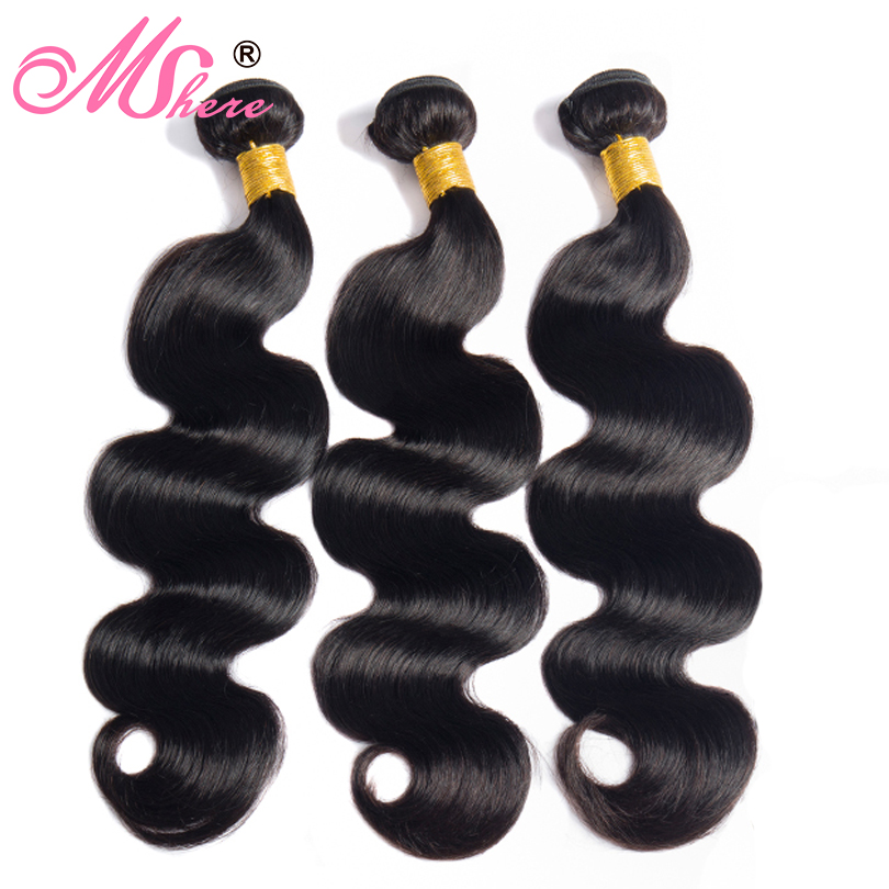Image 4 - Mshere Hair Peruvian Hair Body Wave Human Hair Bundles With Lace Closure Nature Black Pre Plucked Closure With Hair Bundles 1B#-in 3/4 Bundles with Closure from Hair Extensions & Wigs