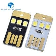 Суперъяркая мини USB клавиатусветильник TZT teng для ноутбука, компьютера, мобильного телефона, источник питания, светодиодный ночсветильник, 5 ...
