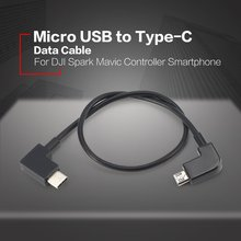 Micro USB к Type-C Data Cable For DJI Spark Mavic Pro Platinum Air Controller Micro USB to Type-C Port Adapter Line for Tablet