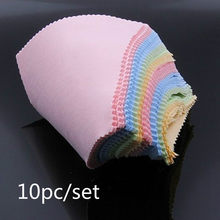 10PCS/lot Microfiber Sunglass Eyeglasses Cleaning Cloth Glasses Eyewear Clean Lens Cloth For Mac Camera Computer laptop cleaner(China)