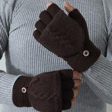 1 paio di guanti mezze dita lavorati a maglia copertura rovesciata Flip uomo guanti senza dita autunno inverno mano esterna scaldamuscoli handschoenen