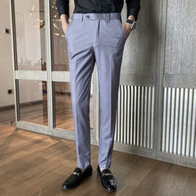 Suit Pants Business Casual Small Youth Fashion Work-Uniform Men's