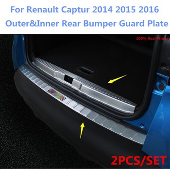 Stainless Steel Trunk Door Rear Bumper Inner / Outer Sill Plate Molding Cover Kit Trim For Renault Captur 2014 2015 2016