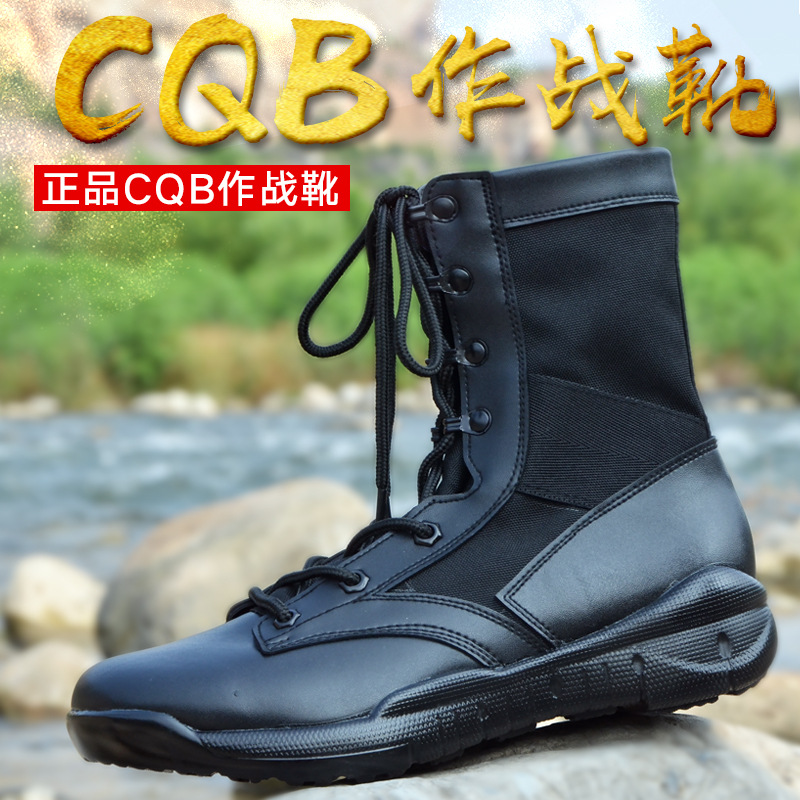 Spring Summer CQB Ultra-Light Combat Boots Lightweight Breathable Wear Combat Boots Men's Special Forces Damping Training Shoes