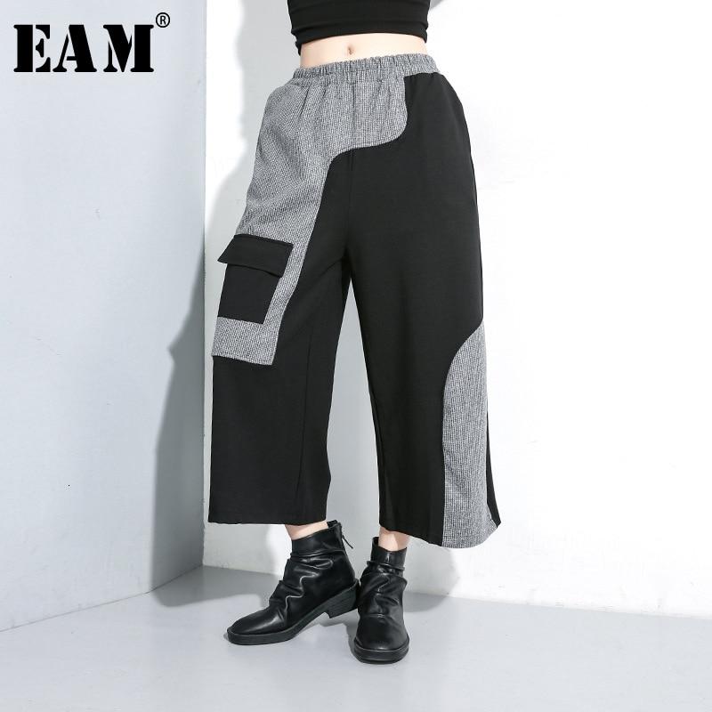 [EAM] High Elastic Waist Black Contrast Color Leisure Trousers New Loose Fit Pants Women Fashion Tide Spring Autumn 2020 1K034