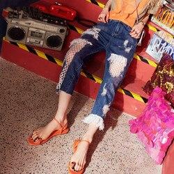 Женские повседневные джинсы ELFSACK, Синие рваные джинсы с контрастными кружевами, повседневные шаровары в сеточку, лето 2020