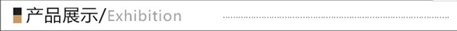 惠普HP ZBook 15 G1 屏线 排线 LCD Video Cable 暗屏 花屏 更换维修配件 DC020001MN00 LUXSHARE-ICT LUX10A4A1000392H