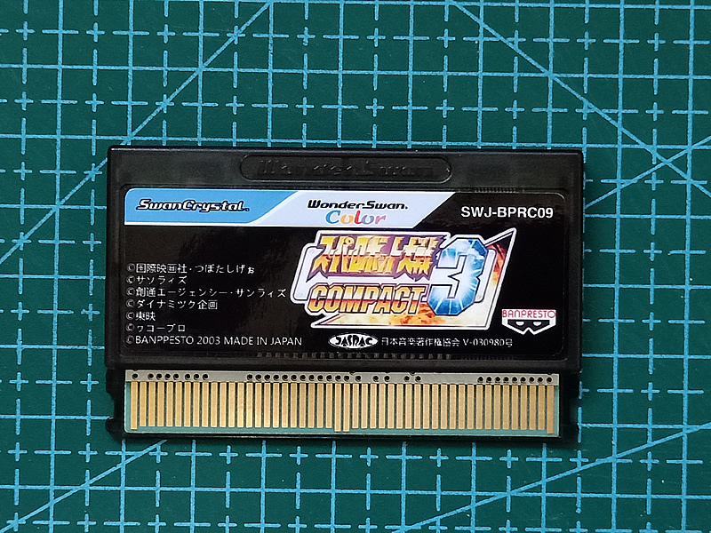 WSC Game ** super robot compact 3 ( Japan Version!! ) image