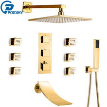 Faucet Shower-Set Thermostatic Golden Concealed Waterfall Brass-Massage-Jet Bath POIQIHY