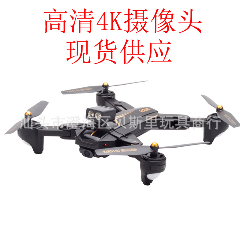 Xs812 4K High-definition Aerial Photography GPS Fixed-Point Quadcopter Drone For Aerial Photography Remote Control Aircraft