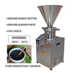Vertical Colloid Refiner Grinder JMC-80  Peanut Butter Grinding Sauce Machine 380V Stainless Steel Colloid Grinding Machine 1PC