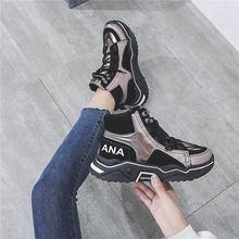 Женские кроссовки в стиле Харадзюку на платформе с перекрестной