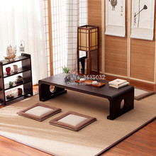 Mesa baja rectangular de 60*40cm Tatami para sala de estar, té, café, estilo asiático, muebles de madera de interior Vintage japonés