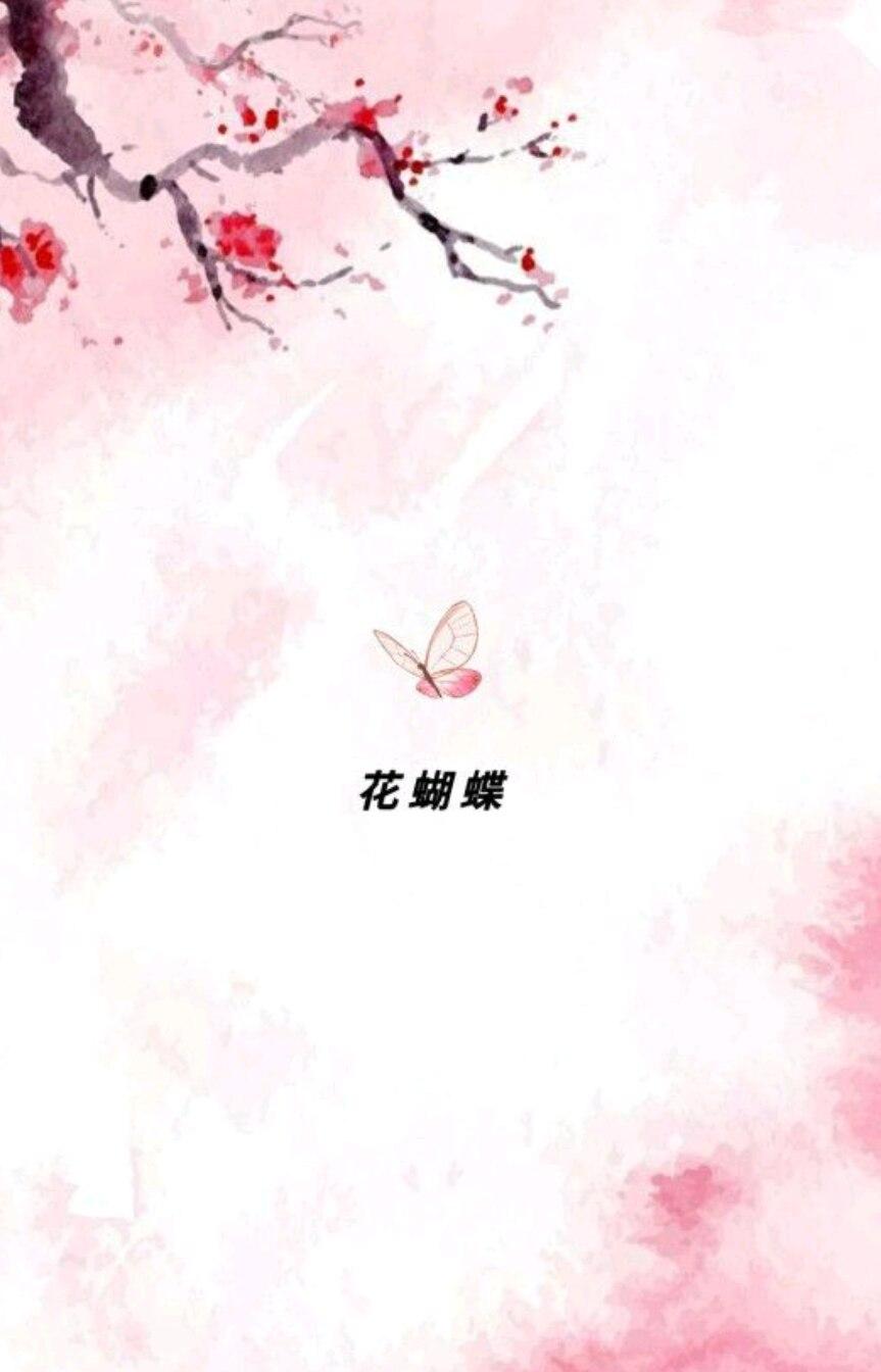 花蝴蝶v5.2破解版_超牛视频邀你看