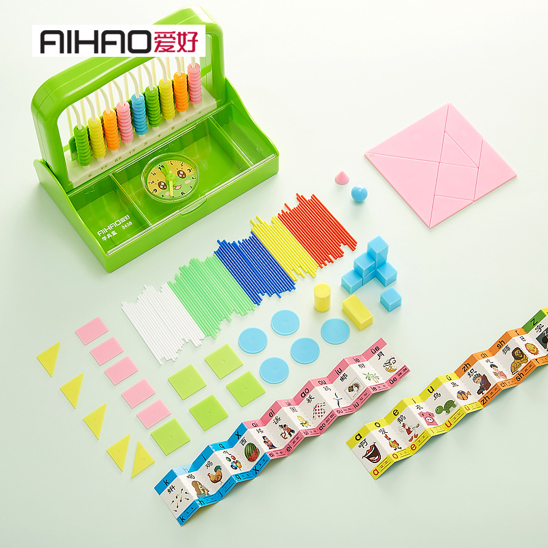 Aihao Stationary Box Young STUDENT'S 2-in-1 Nine-Line Counter Mathematics Calculation Frame Geometry Jigsaw Puzzle 3438