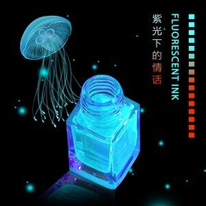 Image 1 - 18Ml/ขวดประภาคารที่มองไม่เห็นหมึกสำหรับปากกาน้ำพุNon คาร์บอนหมึกเรืองแสง,เท่านั้นที่มองเห็นได้ภายใต้แสงUV,ปากกาน้ำพุ