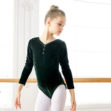 Балетные трико для девочек танцевальные танцевальная одежда
