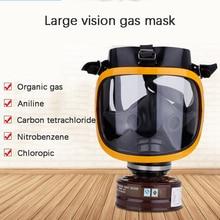 Grande campo de visão filtro de gás máscara de gás químico poeira spray tinta protetora caixa de filtro de carvão ativado máscara facial cheia