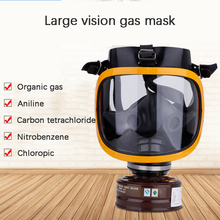 Large Field of View Filter Gas Mask Chemical Gas Dust Spray Paint Protective Activated Carbon Filter Box full Face Mask