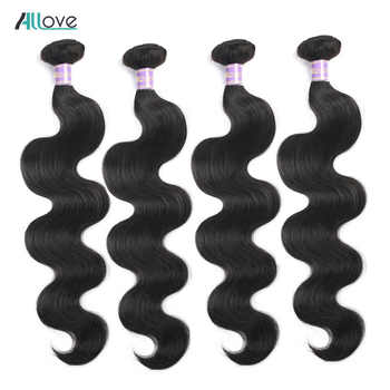 Allove Hair Peruvian Body Wave Hair Weaves 8-28inch Non Remy Hair Extensions 1/3/4 Bundles 100% Human Hair Weaving Free Shipping - DISCOUNT ITEM  47% OFF All Category